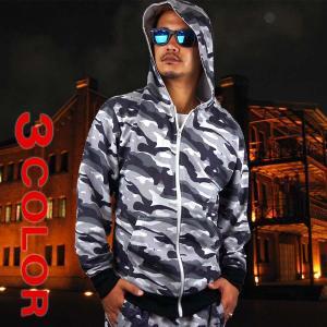 セットアップ メンズ ジャージ 上下 迷彩 パーカー スウェット パンツ おしゃれ G-6803|freestylewear