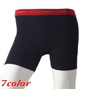 ボクサーパンツ 下着 メンズ ショーツ ヘインズ HANES 前開き ボクサーブリーフ アンダーウェア HM6EF301 送料無料【ネコポス】|freestylewear