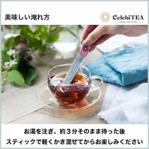 ギフトボックス24(6本パック×4箱) − 紅茶スティック セレビティー お中元 お歳暮 引き出物等ギフトに!|freetown|04