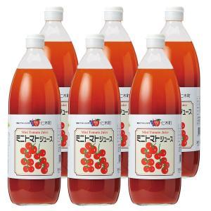 産地直送/送料無料 / ミニトマトジュース(キャロル10)を搾った濃厚なトマトジュース