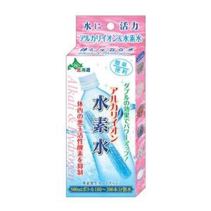 アルカリイオン水素水 1本入 (約2ヶ月分)