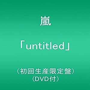 「untitled」(初回生産限定盤)|freewaylovers