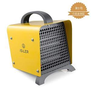 安全&高信頼性:火を使わないし空気を汚さない、炎や光も発生させないPTCセラミック発熱体を採用してい...