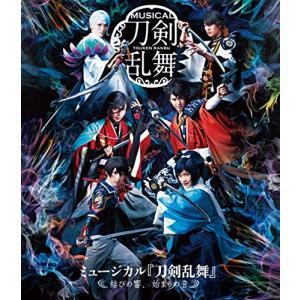 ミュージカル『刀剣乱舞』結びの響、始まりの音 [Blu-ray]|freewaylovers