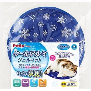 ペティオ (Petio) クールアルミジェルマット 猫用 freewaylovers