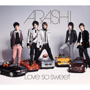 Love so sweet 初回限定盤|freewaylovers