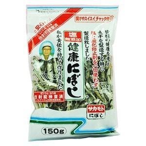 塩無添加 健康にぼし 150g 5袋 セット (国産 食べる小魚 煮干し 乾物) (サカモト)|freewaylovers