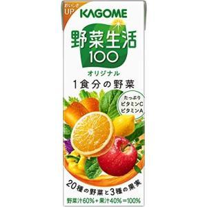 カゴメ 野菜生活100 オリジナル 200ml24本|freewaylovers