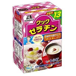 森永製菓 クックゼラチン 13袋入り (5g13P)4箱|freewaylovers
