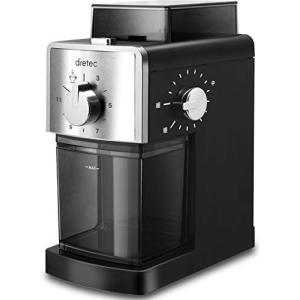 【電動式で手軽に挽ける】挽いたばかりのコーヒーは香り高く芳醇な味を堪能できます。あらかじめ挽いてある...