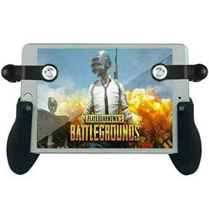 荒野行動 PUBG iPad タブレット 感応式 射撃ボタン 四本指操作が可能なジョイスティックグリップコントローラー|freewaylovers