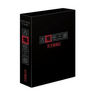 古畑任三郎FINAL DVD-BOX|freewaylovers