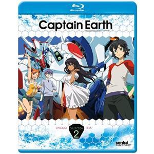 キャプテン・アース / CAPTAIN EARTH COLLECTION 2|freewaylovers