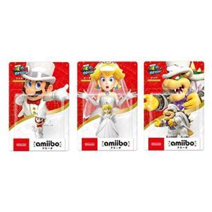 【amiibo】マリオ ピーチ クッパ ウェディングスタイル アミーボ Nintendo【スーパーマリオシリーズ】|freewaylovers