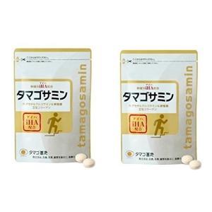 タマゴサミン 90粒 2袋|freewaylovers