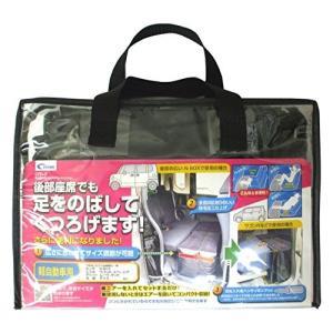 商品サイズ: (WDH) 1100300480360mm (2個) カラー:ブラック 車&バイク/カ...