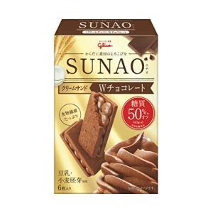 江崎グリコ (糖質50%オフ) SUNAO(スナオ) クリームサンド Wチョコレート 6枚7個 低糖質(ロカボ) お菓子 クッキー(ビ|freewaylovers