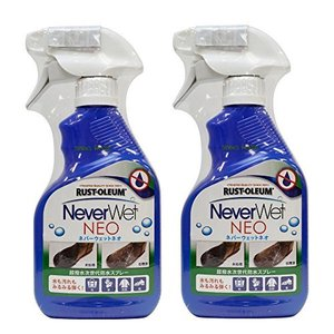【日本正規品】Never Wet NEO ネバーウェットネオ 2本セット