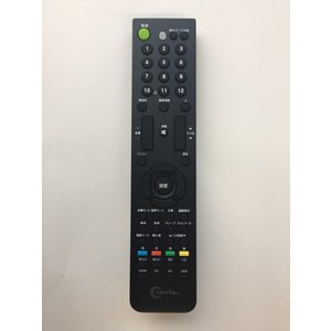 CTV-26C1、CTV32-C1、TR32-C1用 リモコン|freez-direct