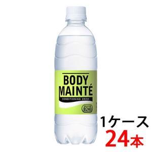 2018年10月9日発売の製品です。  飲んでカラダをバリアする!  カラダを支える「水分・電解質」...