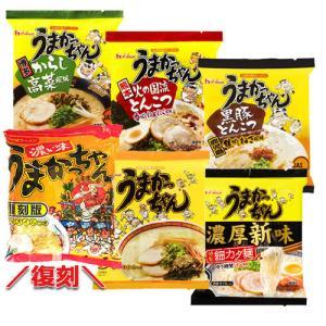 九州の定番の味をご家庭でも! ポイント消化にも最適!!  ・九州の味 うまかっちゃん 94g ・濃厚...