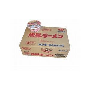 ラーメン サンポー焼豚ラーメン12個入り<BR>SINCE1978 frekago-y