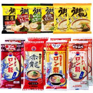 【数量限定】うまかっちゃんロン龍セット 14食セット frekago-y