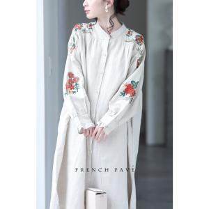 8863b2ee20c68 frenchpave 彩り可愛い花刺繍のナチュラルワンピース cawaii