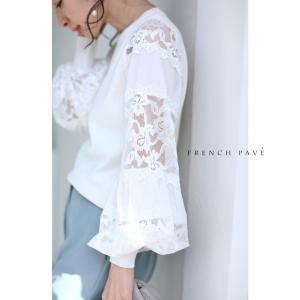FRENCH PAVE 美しいフレンチレースのポワン袖トップス ホワイト CAWAII