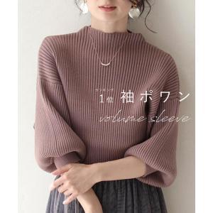 ニット レディース ピンク cawaii ポワン袖 ボリューム袖 40代 上品 ニットセーター 冬 ...
