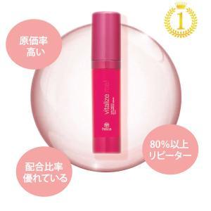 20%OFF セール価格 美容液 エイジングケ 乾燥肌 敏感肌  ハリ 肌 荒れ改善  vitalizeme R3 コンプレックスセラムII美容液 fresca フレスカ|fresca-skin1