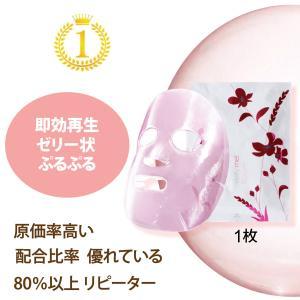 フェイスマスク 美容液 たっぷり ぷるぷる 高保湿 ひんやり エステ パック 1 枚入りvivifyme ボタニカルジュレマスク25mL fresca フレスカ|fresca-skin1