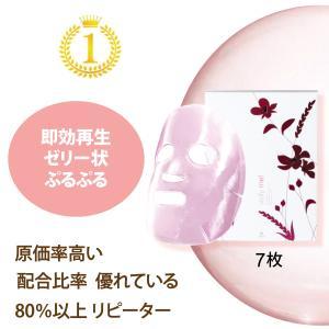 フェイスマスク 美容液 たっぷり ぷるぷる 高保湿 エステ パック7枚入り25mL vivifyme ボタニカルジュレマスク fresca フレスカ|fresca-skin1