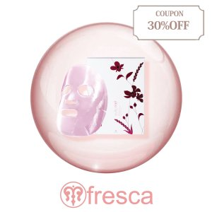 50%OFF フェイスマスク 美容液 たっぷり ぷるぷる 高保湿 エステ パック7枚入り25mL vivifyme ボタニカルジュレマスク fresca フレスカ|fresca-skin1