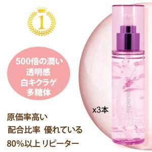 半額+プレゼント付! 化粧水 保湿 しっとり ノンアルコール  ボタニカル トリプルローションキット ハイドレーティングローションlll 120mLx3本 fresca フレスカ|fresca-skin1