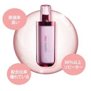 ボディミルク ツヤ肌  高保湿  乾燥対策 ボディークリーム caressme Sakeバイオテックボディ用 ミルク 美容液 200ml  fresca フレスカ|fresca-skin1