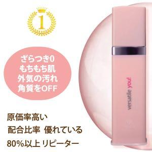 20%OFF 拭き取り クレンジング ローション マツエク対応versatileyou アクアクレンジングインローション 120ml  fresca フレスカ|fresca-skin1
