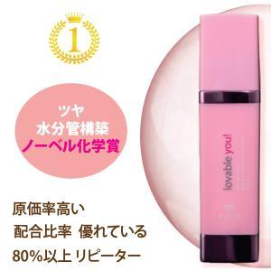 20%OFF 美容液 クリーム 保湿クリーム エイジングケア 2in1 保湿 潤い アクアモイストリッチクリーム 50ml fresca フレスカ|fresca-skin1