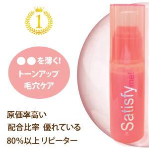 20%OFF!!セール価格 美容液 エイジングケア 高保湿 ヒアルロン酸 アスタキサンチン オーガニック サティスファイングモイスチャーセラム fresca フレスカ|fresca-skin1