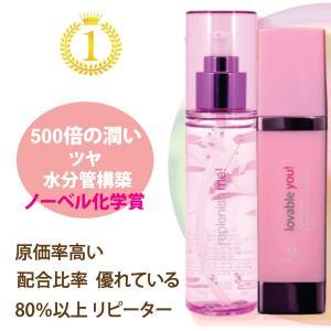 50%OFF&ミニ商品プレゼント!化粧水と美容液クリーム 乾燥肌 肌荒れ 毛穴レス 美肌 ハリ ツヤ ボタニカル キット fresca フレスカ|fresca-skin1