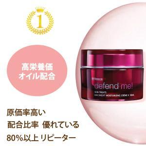 30%OFF!高保湿クリーム多種オイル エイジングケア しっとり 保湿 毛穴 デイナイトモイスチャーライジングクリームIII fresca フレスカ|fresca-skin1