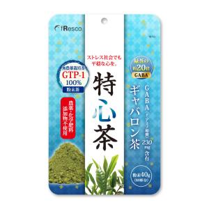 特安茶 ギャバロン茶 90日分 【10%OFF】の商品画像|ナビ