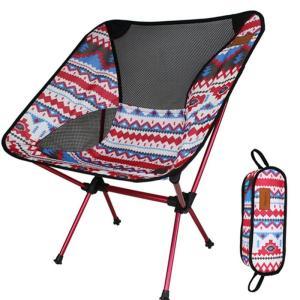 アウトドアチェア 耐荷重150kg 折りたたみ 椅子 軽量 コンパクト キャンプチェア 収納袋付き ポータブル お釣り 登山 バーベキュー レジャー キャンプ用|freshfashion