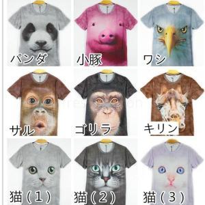 大人気 半袖Tシャツ アニマル 3D tシャツ おもしろ 男女兼用 おもしろtシャツ カットソー メ...
