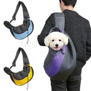 ペット用 ショルダーバッグ スリング式 ペット用キャリーバッグ 犬用品 猫用品 犬用キャリーバッグ Carry Bag キャリーバック トートバッグ お出かけ 抱っこ|freshfashion