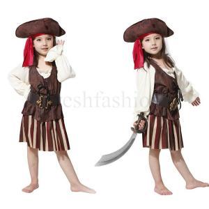 人気 コスプレ衣装 キッズ オブカリビアン ハロウィン パイレーツ 女海賊 子供 キッズキャプテン ...