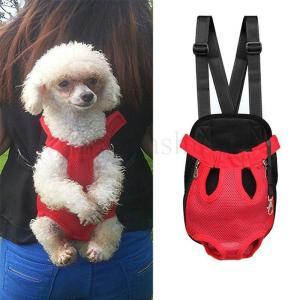 人気 犬用 抱っこひも バック 抱っこ紐 ペット用品 キャリーバッグ お出かけ アウトドア リュック型ペットキャリー 小型犬 中型犬|freshfashion