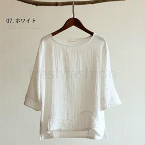 7分袖 綿100% ゆるふわ ゆるTシャツ ふんわり やわらか ゆったり 夏 サマー ナチュラル シ...