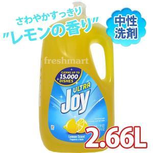 ウルトラジョイ 食器洗剤 2.66L レモンの香り 業務用ボトル Ultra Joy|freshmart