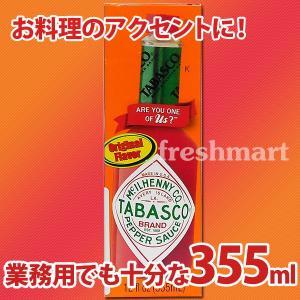 タバスコ TABASCO オリジナルペッパーソース 355ml 12オンス 業務用|freshmart